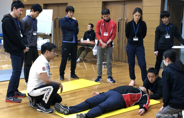 PHICIS(Pre Hospital Immediate Care In Sports)講習会 共催